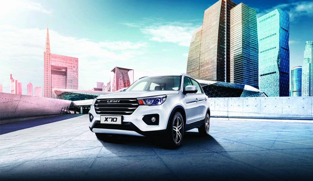 Лифан Х70 2019 года – надежное будущее от китайского производителя
