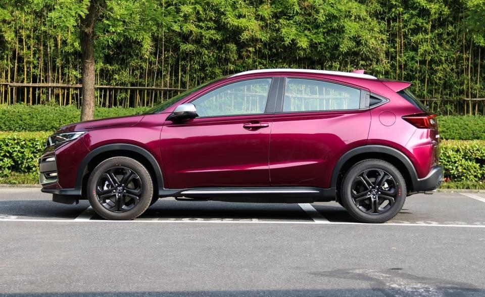 Honda XR-V 2020 вышел на рынок: названы комплектации и цены